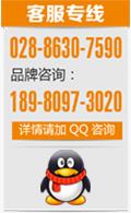 万博官网max手机客户端广告公司客服QQ西蜀广告客服
