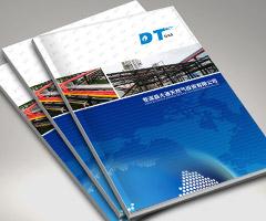 燃气公司宣传画册