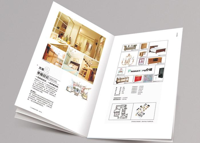 万科-金色领域形象画册内页4