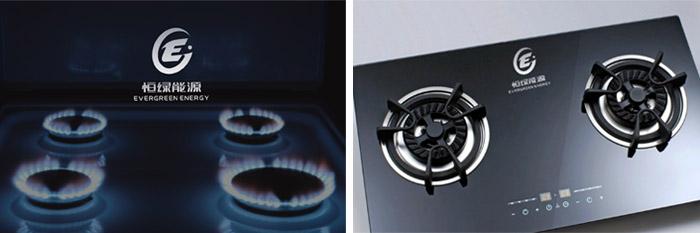 恒绿能源标志在产品上展示