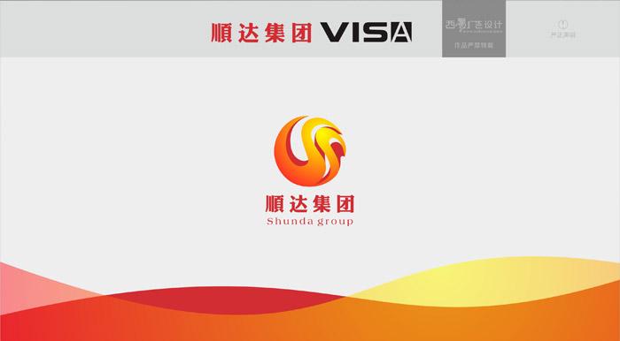 顺达集团标志VI亿博竞技展示