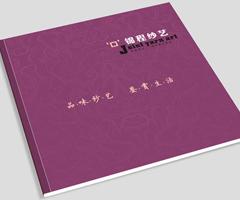 窗帘产品宣传画册