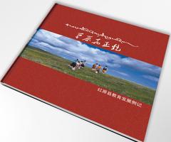 教育机构宣传画册