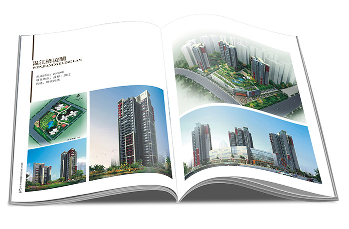 华泽建筑画册内页2
