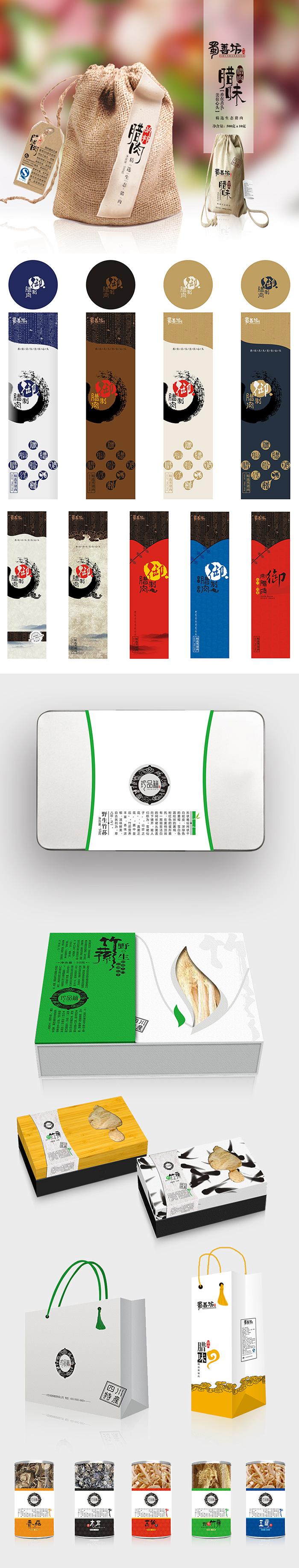 名邦商贸产品包装亿博竞技展示