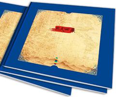 旅行社宣传画册