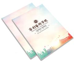 艺术学校画册万博注册页面