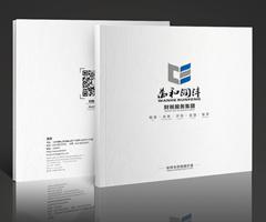 律师事务所宣传画册亿博竞技