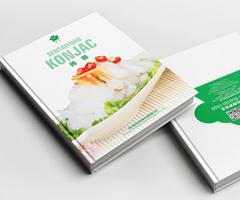 生态农业产品画册万博注册页面