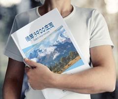 青稞产品画册万博注册页面
